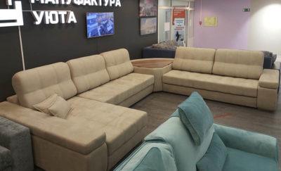 модульный диван морфей1 мебель град