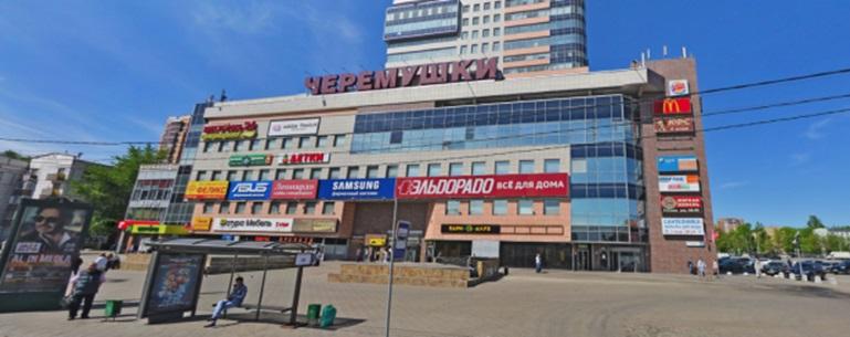 Салон мебели Мануфактура уюта в ТЦ Черёмушки